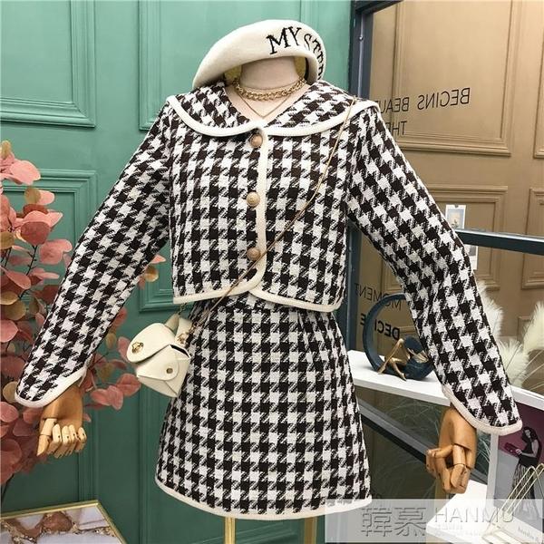小香風粗花呢千鳥格套裝女秋2020新款法式海軍領外套半身裙兩件套 女神購物節