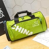 健身包定制運動包男旅游包側背訓練包旅行包女手提圓筒包 女装交換禮物