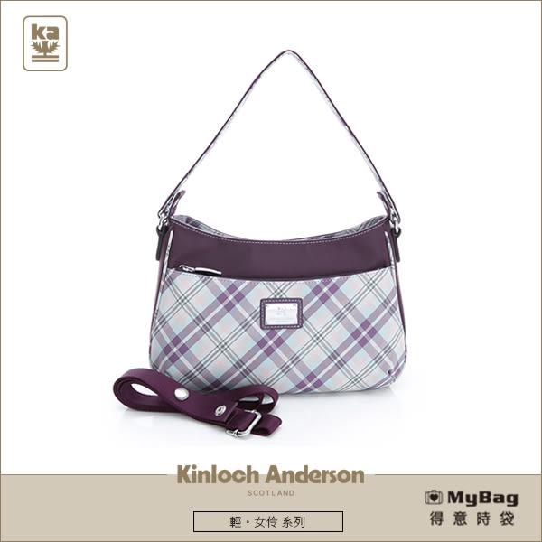 Kinloch Anderson 金安德森 肩背包 輕。女伶 紫羅蘭 典藏仕女2way側肩包 KA170005PFL MyBag得意時袋