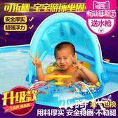 兒童泳衣 遮陽游艇寶寶嬰幼游泳圈坐圈男孩女孩坐騎腋下圈1-3-6歲