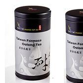 耐人尋味 蜜香烏龍茶 150克 蟬茶 貴婦下午茶 重發酵製程甘醇質重 沖泡用量省 可調酒
