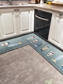 廚房地墊 長條吸水防油防滑腳墊子進門口門墊家用臥室浴室地毯定制【快速出貨】