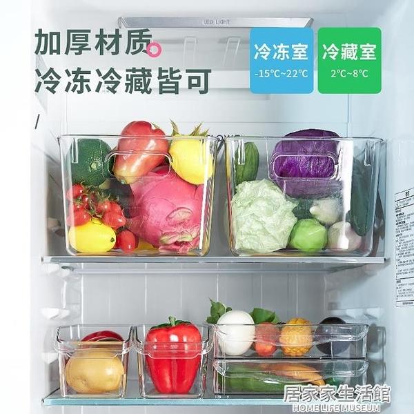 食品級冰箱收納盒廚房家用保鮮盒雞蛋餃子面條抽屜式整理收納神器 居家家生活館