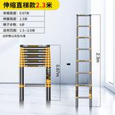 伸縮梯子多 工程升降人字樓梯家用便攜鋁合金加厚折疊室內2 米4 歐亞