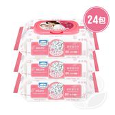 【鼠年限定版】Baan 貝恩 嬰兒保養柔濕巾-無香料 80抽【24包/箱】(贈金鼠刮刮樂)【佳兒園婦幼館】