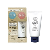 日本 ZETTOC Pure&Clean抗菌滋潤護手霜(50g)無香【小三美日】