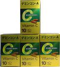 體敏康-A 長左C500膠囊食品【富山】-80粒 買3瓶送1瓶
