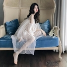 無袖洋裝 夏季性感女神一字肩純色網紗珍珠吊帶洋裝超仙女度假裙 【全館免運】