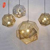 吊燈 北歐後現代簡約創意不鏽鋼金磚銀磚客廳餐廳酒吧LED店鋪復古igo 維科特3C