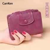 錢包 錢包女短款新款女士三折青年多功能錢夾大容量皮夾拉錬潮卡包 韓國時尚週