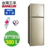 SANLUX台灣三洋【 SR-C380BV1 / SRC380BV1 】380公升雙門變頻冰箱