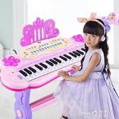 兒童電子琴玩具1-3-6歲帶麥克風初學寶寶女孩多功能彈奏鋼琴玩具igo 【PINK Q】