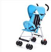 嬰兒四輪手推車超輕便可折疊寶寶傘車避震紗網四季童車