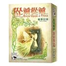 『高雄龐奇桌遊』 從前從前 精靈幻境擴充 FAIRY TALES EX 繁體中文版 正版桌上遊戲專賣店