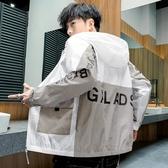 防曬服 男士夏季韓版潮流超薄透氣夾克2020新款冰絲防曬衣運動外套 JX3079『男神港灣』