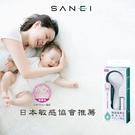 【麗室衛浴】日本原裝  嬰兒 敏感肌專用  除氯 淨水 蓮蓬頭 省水45%  增壓  蓮蓬頭  NB-O-PS7963