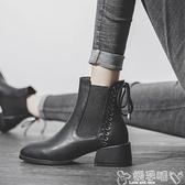 切爾西靴 大東妞靴子切爾西短靴女粗跟中跟冬季2021秋冬加絨厚款馬丁靴 嬡孕哺 免運
