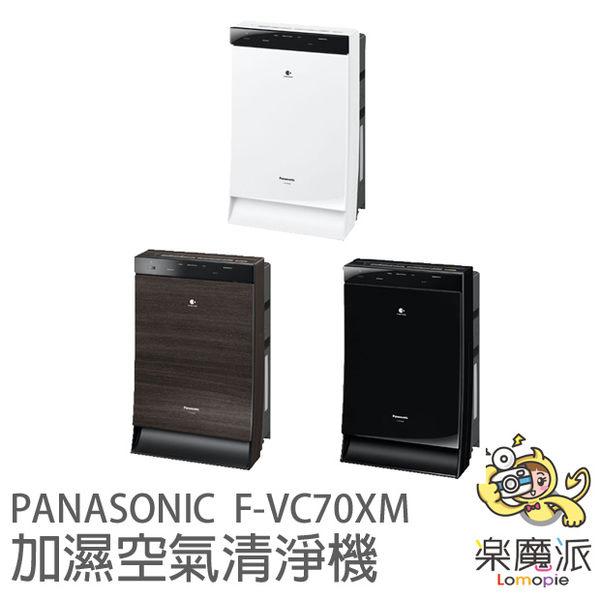 樂魔派『 日本代購 PANASONIC 國際牌 F-VC70XM 空氣清淨機 』適用16坪 PM2.5 花粉 加濕 除臭