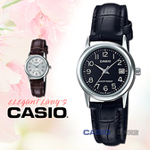 CASIO 卡西歐 手錶專賣店   LTP-V002L-1B 指針女錶 皮革錶帶 防水 日期顯示 全新品 保固一年