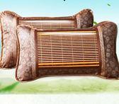 枕頭 夏季涼席枕頭麻將枕夏天竹枕頭枕芯單人冰絲枕成人學生茶葉硬涼枕【快速出貨八折狂歡】