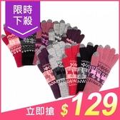 3C觸控 雪花/麋鹿 雙層內裡保暖手套(1雙入) 款式可選【小三美日】$139