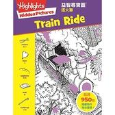 益智尋寶圖:搭火車 (Hidden Pictures: Train Ride)
