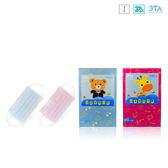 HAPPY生技膜口罩(30入/平面/兒童/兩色)