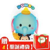 專品藥局 Tsum Tsum 迪士尼 暖暖包 暖暖蛋 暖心暖手療癒系-小飛象 (正版授權)【2011779】