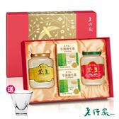 【老行家】雙龍禮盒(360g即食燕盞*1+500g特滑即食燕盞*1+牛蒡茶*2)