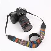 相機繩掛脖背帶單反肩帶掛繩適用索尼佳能尼康單反相機背帶民族風 時尚小鋪