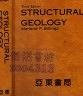 二手書R2YB 65年9月《STRUCTURAL GEOLOGY 3e》Bill