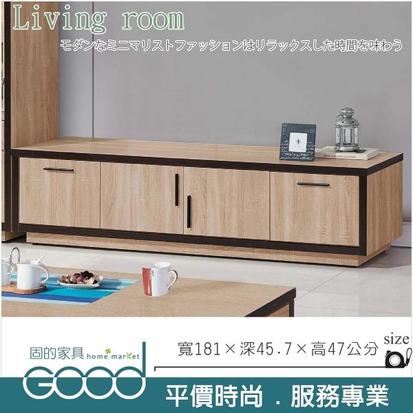《固的家具GOOD》853-9-AK 艾利多6尺矮櫃【雙北市含搬運組裝】