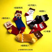 韓國麵包瑪莉短襪/6色【558083020】