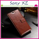 Sony XZ F8332 5.2吋 瘋馬紋手機套 簡約商務皮套 支架保護套 磁扣保護殼 插卡位手機殼 左右側翻