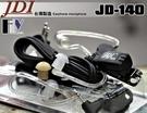 《飛翔無線》JDI JD-140 (台灣製造) 空氣導管式 耳機麥克風〔AF-68 AF-16 T5621 FV201 SX601 T6 K9 A3〕