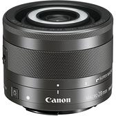 24期零利率 Canon EF-M 28mm F3.5 Macro IS STM 微距鏡頭 公司貨