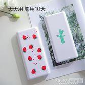 30000毫安充電寶大容量移動電源男士超薄便攜適用蘋果VIVO華為OPPO小米通用『新佰數位屋』