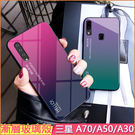 Samsung Galaxy A70 A...