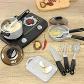 兒童廚房家家酒玩具鍋套裝做飯仿真廚具【步行者戶外生活館】