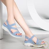 厚底涼鞋女平底超輕便夏季松糕底時尚運動鞋【繁星小鎮】