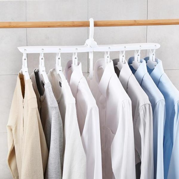 多功能放衣服架子家用塑料無痕衣柜夾子掛衣架折疊伸縮衣架子衣服