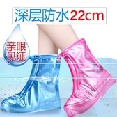 雨鞋套男女鞋套防水防滑防水鞋套防雨鞋套硅膠雨天防水腳套耐磨底 童趣屋
