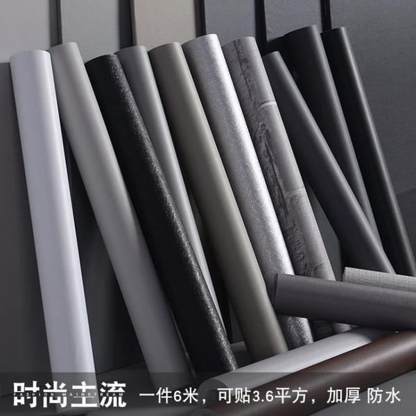 牆紙自黏大學生宿舍寢室防水門貼紙北歐風灰色牆貼畫臥室裝飾壁紙 NMS名購居家