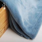季辦公室加厚保暖珊瑚絨小毛毯 蓋腿單人學生宿舍午睡毯子『韓女王』