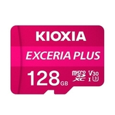 [富廉網]【KIOXIA】EXCERIA PLUS 128G Micro-SDXC UHS-I U3 C10 R100 記憶卡