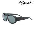HAWK偏光太陽套鏡(眼鏡族專用)HK1005-20