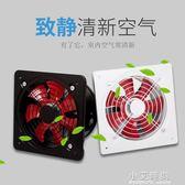 排氣扇廚房12寸強力油煙換氣扇排風扇窗式大功率抽風機衛生間300 小艾時尚NMS