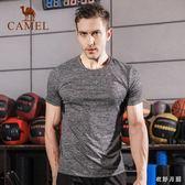 健身服春夏男款跑步上衣吸汗速干緊身衣圓領短袖運動T恤AX76【衣好月圓】