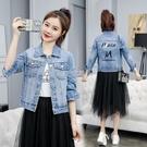 春秋新款牛仔外套女短款長袖修身顯瘦牛仔衣韓版女士上衣夾克