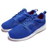 【五折特賣】Nike 休閒慢跑鞋 Roshe One HYP BR Breeze 藍 白 運動鞋 男鞋【PUMP306】 833125-401
